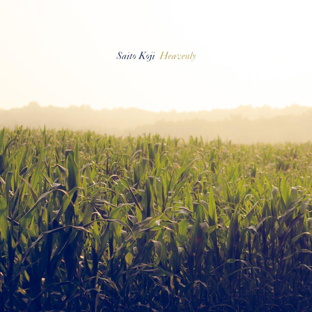 [album cover art] Saito Koji - Heavenly